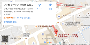 津気屋の地図