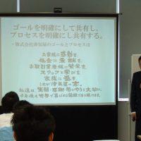 榎本岳幸のセミナー